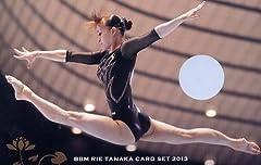 BBM 田中理恵 カードセット 2013 BOX