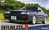 フジミ模型 1/24 インチアップシリーズNo.13 ニッサンスカイライン2ドアスポーツクーペGTS-R R31 1988