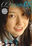 S-Cute ex 02 [S-Cute] [DVD]
