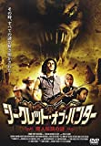 シークレット・オブ・ハンター 魔人伝説の謎 [DVD]