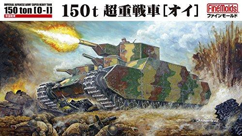 ファインモールド 1/72 日本陸軍 150t超重戦車 オイ プラモデル FM44