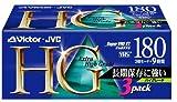Victor 180分ビデオテープ3本パック(ハイグレード) [3T-180HGK] -