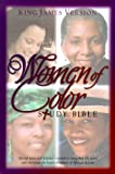 King James Version Women of Color Study Bible