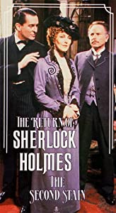 The Return of Sherlock Holmes - The Second Stain [VHS]