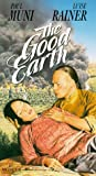 The Good Earth [VHS]