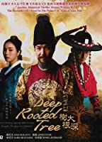 Deep Rooted Tree Korean Tv Drama Region 3 Dvd English Sub 6dvd Set Episode 1-24 Complete Series