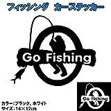 CarOver おしゃれ Go Fishing カー ステッカー フィッシング 釣り ルアー 爆釣 ドレスアップ (ブラック) CO-GO-FISHING-BK