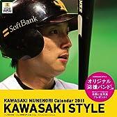 2011年度版 川崎宗則選手カレンダー KAWASAKI STYLE