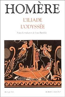 L'Iliade et l'Odyssée par Homère
