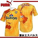 プーマ(PUMA) 清水エスパルス オーセンティック ホーム 半袖シャツ 2015 オレンジ 920301 M