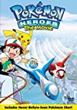 Image of Pokemon Heroes: The Movie