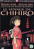 echange, troc Le Voyage de Chihiro