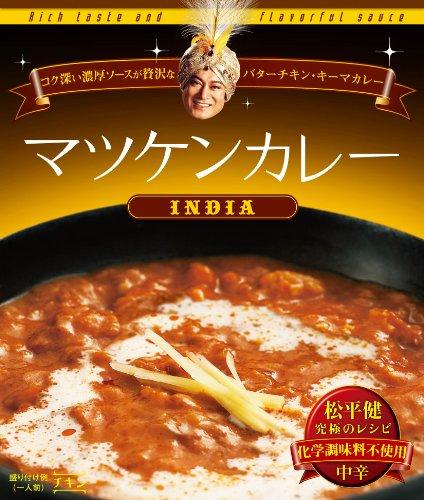 マツケンカレー 〜INDIA〜 5個セット