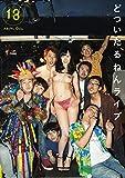 どついたるねんライブ 横山夏希 HMJM 【AVOPEN2015】 [DVD]