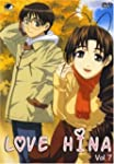 Love Hina, Vol. 7 (Episode 25 + X-Mas...