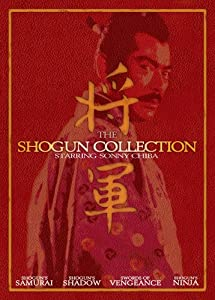 Shogun Collection