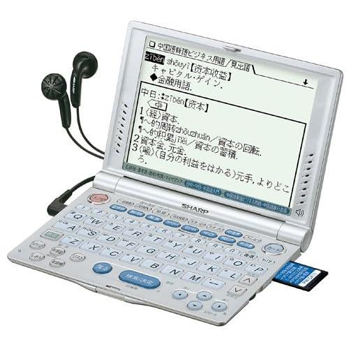 SHARP 電子辞書 PW-V8600 (25コンテンツ, 第二外国語モデル, 中国語, 音声対応)