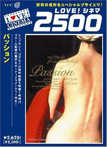 パッション デジタルニューマスター版 [DVD]