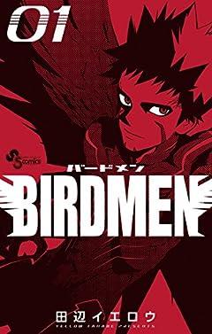 BIRDMEN(1) (少年サンデーコミックス)