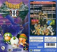 スーパーファミコン 大貝獣物語2