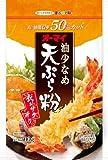 オーマイ 油少なめ天ぷら粉 300g×5個