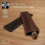 ITO-YA 銀座・伊東屋 イトーヤ ROMEO ロメオ R-17 カラー:ブラック Oil Kip Items オイルキップシリーズ Pen Case ペンケース 1本用 牛革 レザー 本革 文房具 万年筆 光沢 上質