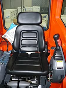 Amazon.com: Durafit Seat Covers, Gray Kubota Seat Covers