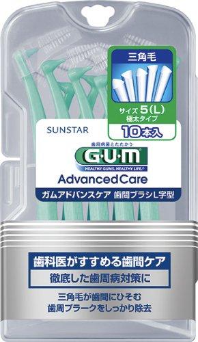 GUM 歯間ブラシ L字型 サイズ5 L 10本