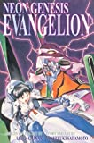 Neon Genesis Evangelion 3-in-1 Edition, Vol. 1 (1421550792) by Sadamoto, Yoshiyuki
