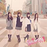 タイトル未定 (CD+DVD) (Type-A) (初回盤)