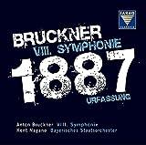ブルックナー : 交響曲 第8番 ハ短調 WAB108 (1887年第1稿) (Bruckner : VIII Symphonie (1887 Urfassung) / Kent Nagano , Bayerisches Staatsorchester) (2CD) [輸入盤]