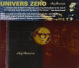 Rhythmix by UNIVERS ZERO (2002-05-07)