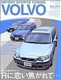 インポートスポーツチューニング VOLVO Vol.4