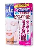 KOSE コーセー クリアターン ホワイト マスク HA d (ヒアルロン酸) 5回分 (22mL×5)
