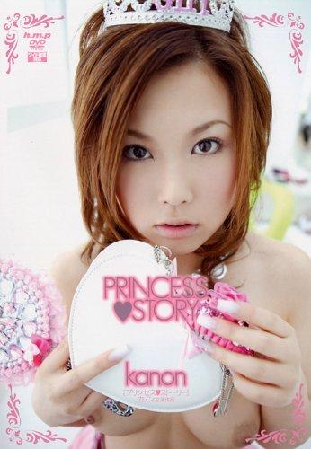 [Kanon] PRINCESS STORY