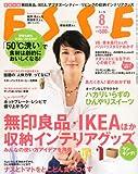 ESSE (エッセ) 2012年 08月号 [雑誌]