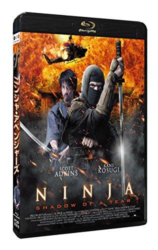 ニンジャ・アベンジャーズ [Blu-ray]