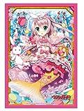 ブシロードスリーブコレクション ミニ Vol.119 カードファイト!! ヴァンガード 『Duo 理想の妹 メーア』 白ver.