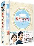 [DVD]�Ɩ�̉h�� DVD BOX-1