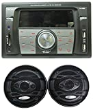 Worldtech Onmca_327 Double Din Wt - 7555Uc With 6 Inch Speakers Set