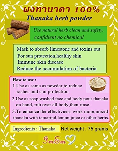thanakha-poudre-a-base-de-plantes