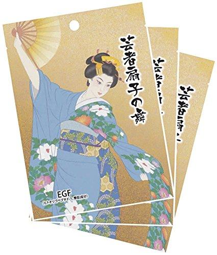 愛粧堂 舞妓マスク EGF 10枚セット