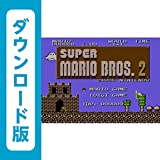 スーパーマリオブラザーズ2 [WiiUで遊べるファミリーコンピュータソフト][オンラインコード]