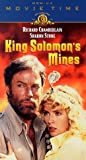 King Solomons Mines VHS Tape