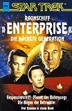 Gespensterschiff / Planet des Untergangs / Die Augen der Betrachter. Star Trek. (3453082591) by Carey, Diane