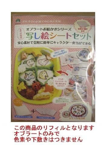 http://macaro-ni.jp/32142
