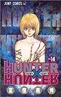 HUNTER×HUNTER 第14巻 2002年04月04日発売