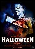 私からハロウィンの呪いをこめて(笑)—「ハロウィン Halloween」