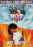 Hot Shots! Part Deux [DVD] [Import]