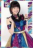 【朝長美桜】 公式トレカ HKT48 最高かよ ポケットスクールカレンダー